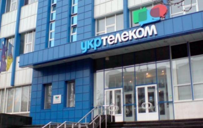 Госпсуд Києва скасував приватизацію «Укртелекому». В Ахметова – проти
