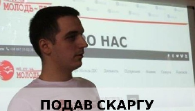 Журналіст з Рівненщини поскаржився омбудсмену на Вараську міськраду