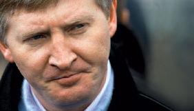 Компанія Ахметова має виплатити $82 млн пені за «Укртелеком»