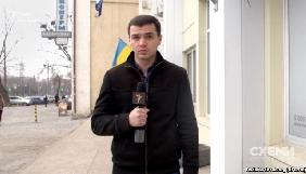 За журналістом «Схем» стежать невідомі – Седлецька