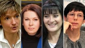 Безлюдна, Мазур, Герасим'юк та Лигачова увійшли в сотню найвпливовіших жінок України за версією «Фокусу»