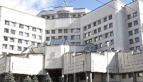 Конституційний Суд ще не прийняв рішення щодо стенограм Кабміну