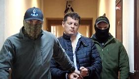 Слідчі дії у справі журналіста Сущенка закінчено – адвокат