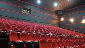 Податківці оштрафували мережу кінотеатрів «Планета Кіно» на 27 мільйонів грн