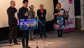 Стрічка «Випуск'97» Павла Острікова перемогла в Національному конкурсі фестивалю «Молодість. Пролог»