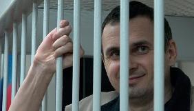 У столичному «Кримському домі» представлять книгу «Олег Сенцов»