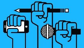 Комісія з журналістської етики приєдналася до Міжнародної мережі етичної журналістики (EJN)