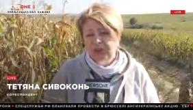 Журналістам NewsOne заборонили знімати катастрофу на Хмельниччині, щоб «не заважали» – військова прокуратура