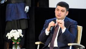 Уряд прагне прозорості щодо 500 млн. грн., які закладені в бюджеті 2018 року на кіновиробництво