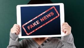 Від «абсолютної правди» до повної брехні: як у Норвегії перевіряють факти