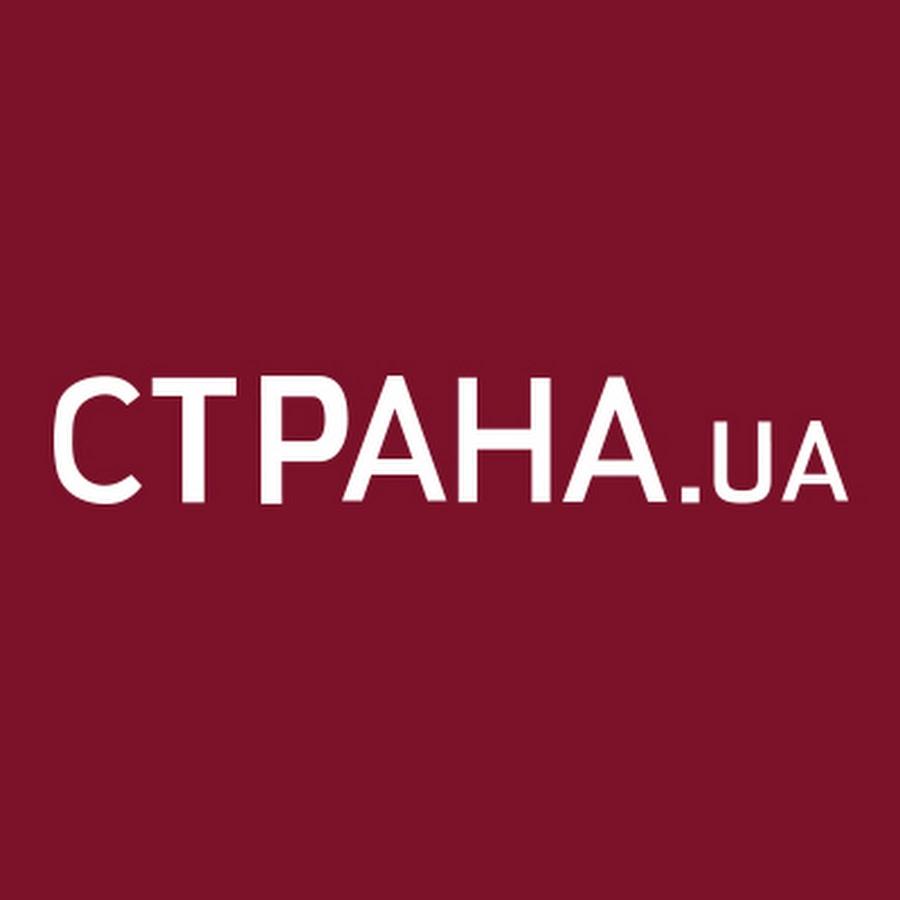 «Страна.ua» повідомляє про затримання свого журналіста під Святошинським судом
