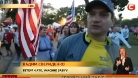 «Вікна-Новини» вибачилися за використання відео «Голосу Америки»