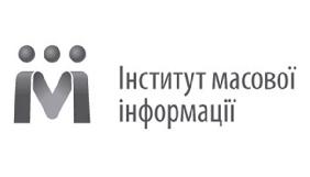 ІМІ вимагає негайного розслідування нападів на журналістів під Святошинським судом