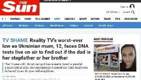 Британський таблоїд The Sun назвав «телесоромом» шоу «Інтера» про маму-дитину