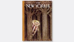 Журнал The New Yorker випустив номер з карикатурою на Дональда Трампа