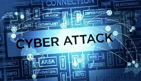 Про початок нової глобальної кібератаки поки не йдеться - Нацполіція