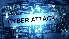 Держспецзв'язку надала рекомендації щодо шифрувальника Locky
