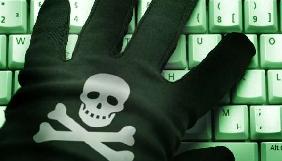 СБУ повідомляє, що блокувала подальше розповсюдження вірусу
