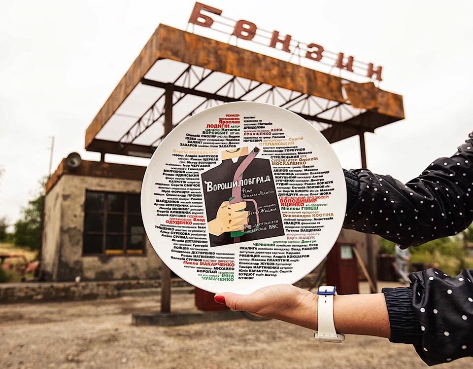 Фільм «Ворошиловград» змагатиметься за приз кінофоруму Connecting Cottbus