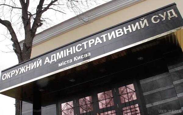 За рішенням суду засекречені зарплати керівників СБУ