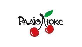 Білоцерківське «Радіо.Net» стане «Люкс ФМ»
