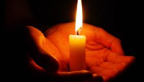Нацрада нагадує про день пам'яті 27 жовтня – 80 років із часу масових розстрілів української інтелігенції в урочищі Сандармох