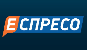 Біля телеканалу «Еспресо» стався вибух – постраждали нардеп і політолог, є загиблий (ФОТО, ВІДЕО, ОНОВЛЮЄТЬСЯ)