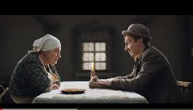 У широкий прокат вийшов фільм «Мир Вашому дому!»