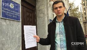 За фактом стеження за журналістом-розслідувачем програми «Схеми» розпочато кримінальне провадження