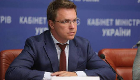 Держсекретар МІПа Артем Біденко за жовтень отримав 105 тис грн. зарплати