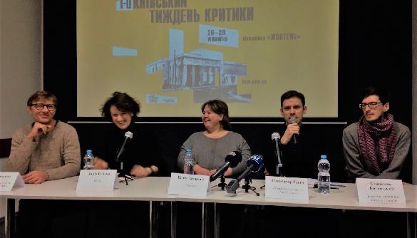Почути кінокритиків. В Україні стартував новий кінофестиваль