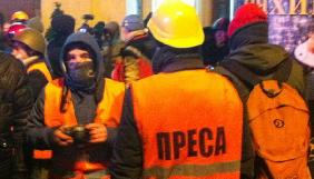 Безпеку журналістів не гарантуватимуть жилети з написом «Преса» – медіаексперти