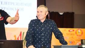 Костянтин Грубич здобув науковий ступінь