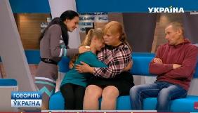 Девочку очень жаль: канал «Украина» попытался затмить «успех» «Интера» в детской теме
