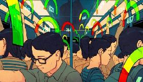 Китай запускає систему вимірювання «благонадійності» громадян