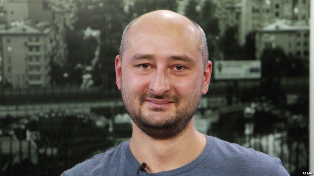 Сьогодні на каналі ATR стартує програма «Прайм. Бабченко»