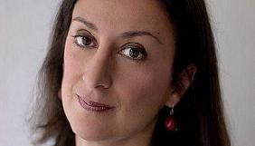 Європарламент почне розслідувати корупцію на Мальті після вбивства відомої журналістки