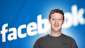 Цукерберг заявив про запровадження розкриття даних замовників політичної реклами в Facebook
