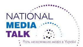 2-3 листопада – конференція журналістів National media talk