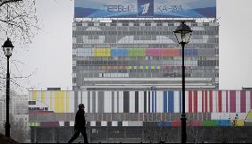 Російський «Первый канал» отримає із держбюджету кількамільярдну субсидію