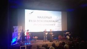 Українська документальна стрічка «Повітряні захисники» перемогла на Варшавському фестивалі
