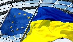 Держкомтелерадіо та Укртелерадіопресінститут вчитимуть журналістів висвітлювати євроінтеграцію та партнерство з НАТО
