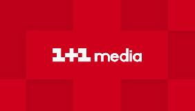«1+1 медіа» звинувачує канал «Україна» у порушенні журналістських стандартів