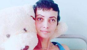 Журналістка з Кіровоградщини Анжеліка Вакуленко потребує допомоги у боротьбі з лімфомою