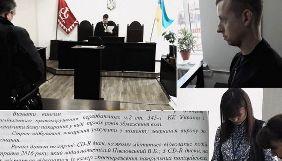 У Вінниці суд виніс вирок нападнику на позаштатного журналіста