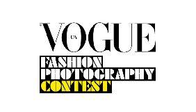 Vogue UA оголошує конкурс для fashion-фотографів