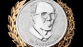 Серед кращих незалежних ЗМІ за версією премії ім. Сахарова нагороджені чотири українських видання