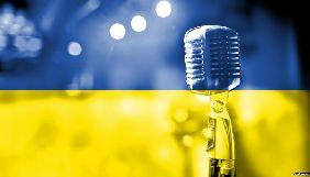 У жовтні Нацрада зафіксувала на радіо 32% пісень українською та 81% ведення передач українською – Костинський