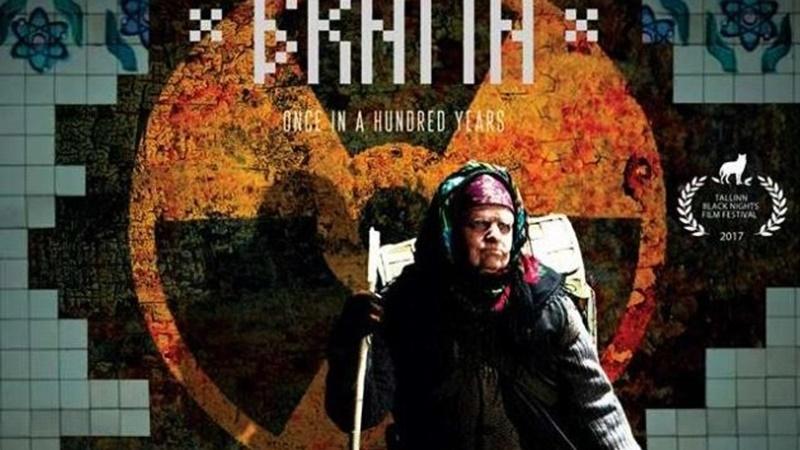 На Міжнародному кінофестивалі у Таллінні покажуть шість українських фільмів