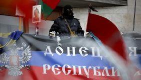 У СБУ заявили, що виводять з ОРДО журналістів